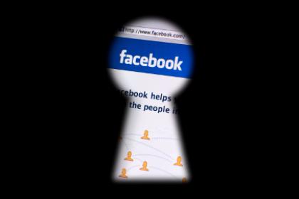 Facebook διαρρήκτες