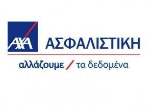 AXA ΑΣΦΑΛΙΣΤΙΚΗ