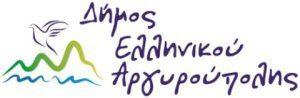 dhmos-argyroupolhs