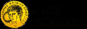 dhmos-hlioypolhs