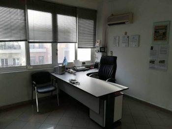 Γραφείο Νίκου Πελεκάση