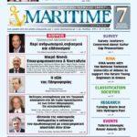 maritime - η αξία της πληροφορίας - ντετέκτιβ